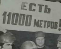 1165291-img-kolsky-vrt